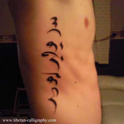tatouage_tibetain2700