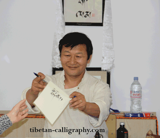 Calligraphe tibétain : Lungtok Choktsang