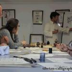 Ecriture et calligraphie tibétaine stage