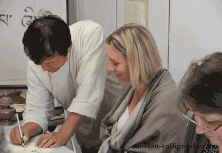 Stage de calligraphie tibétaine