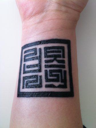tatouage mongol