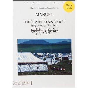 Manuel de tibétan standard Tournadre