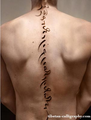 black ink tattoo: tibetan spine tattoo
