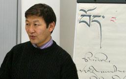 cours de tibétain
