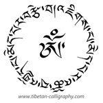 OM-tibetan-tattoo-design