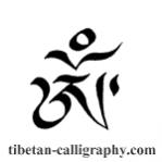 OM Tibetan tattoo