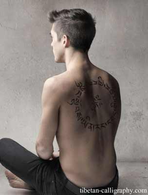 galerie de photos de tatouages tibétains