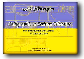Livre écrit par Lungtok Choktsang, maître calligraphe tibétain sur l'art de dessiner les lettres tibétaines