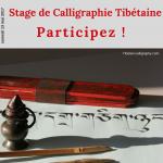 atelier de calligraphie tibétaine