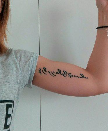 cursive intérieur bras