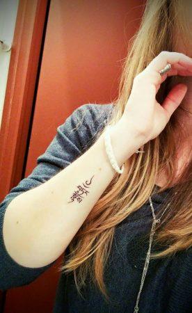 vertical tattoo